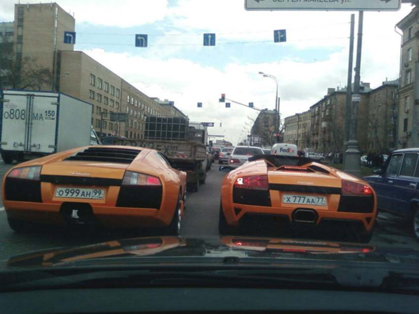 Lamborghini carplates